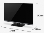 LED TV PANASONIC TH-32AS610T